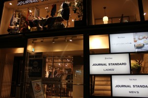 J'S PANCAKE CAFEの入っている自由が丘店の全景