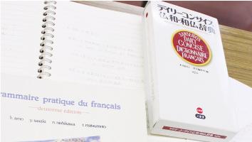 語学研修(フランス語・英語)