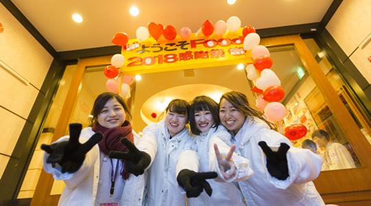 Food学園祭・感謝祭