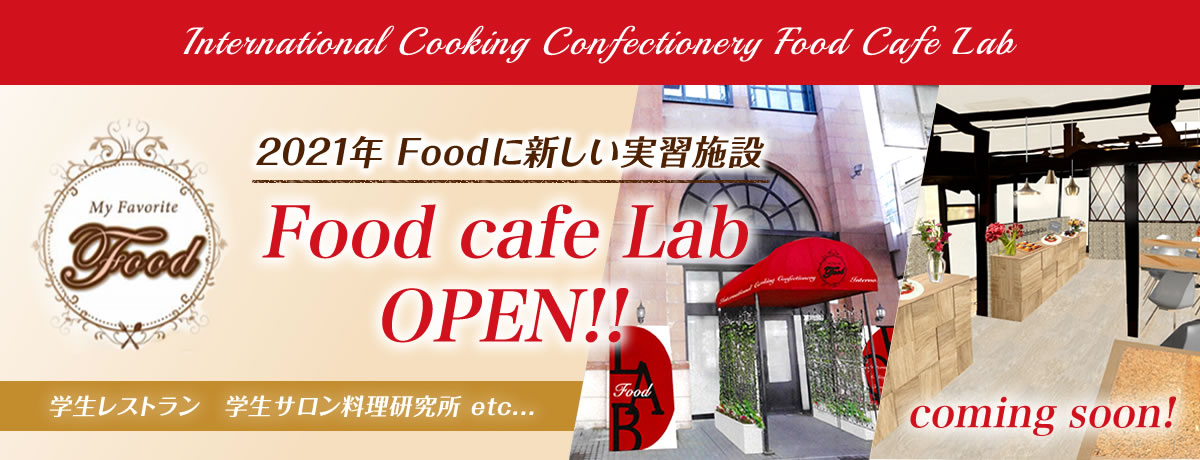 Food cafe Lab OPEN!!