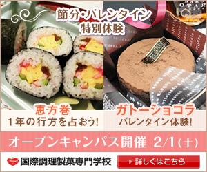 Food_20200201OC_03000250