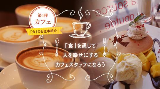 job01_img004