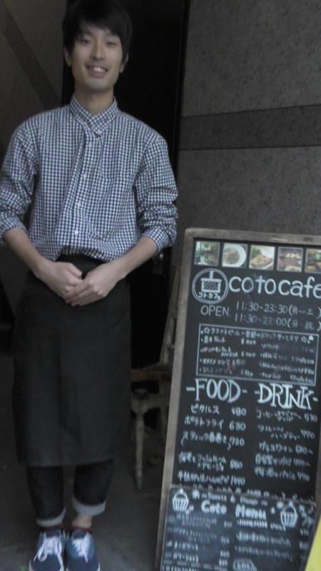 新宿コトカフェにて研修中のカフェ学科2年 長谷部竜一君!
