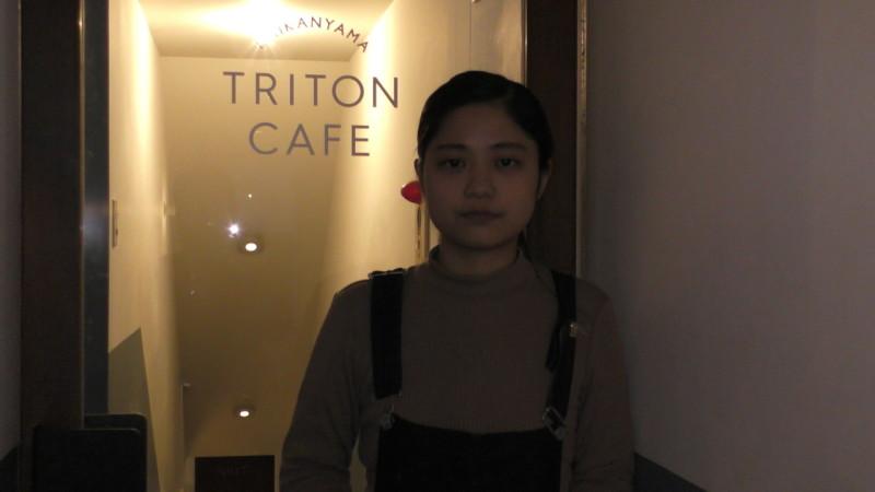 東京代官山 トリトンカフェにてインターンシップ カフェ学科1年岩野 実緒さん