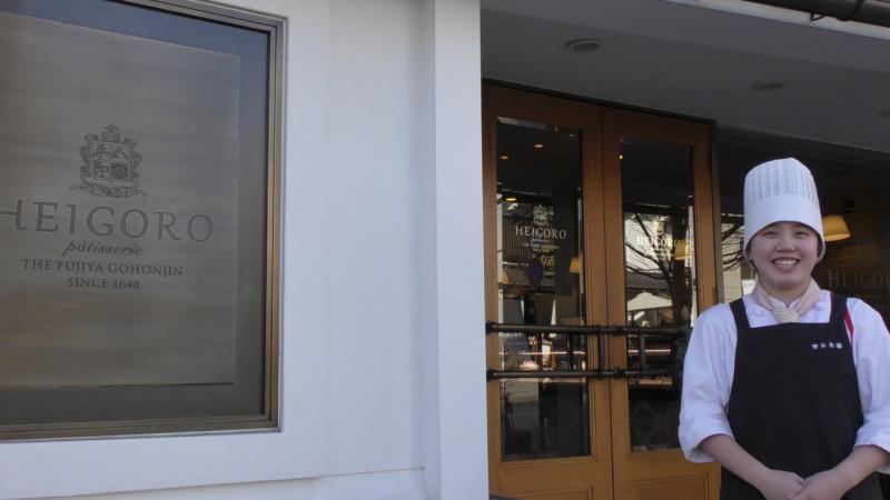 パティシエ1年 青木朱穂さんはTHE FUJIYA GOHONJIN パテスリーHEIGORO 本店 厨房にてインターンシップ!
