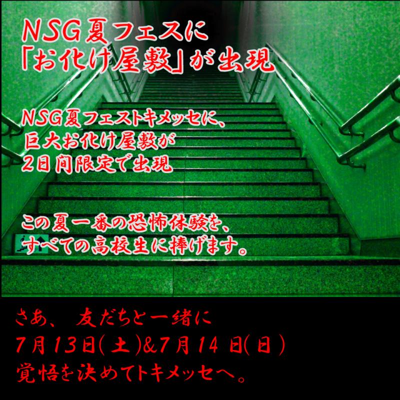 IMG_1839