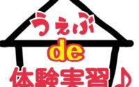 20-04-15-21-12-51-475_deco