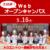 WEBオーキャン_516