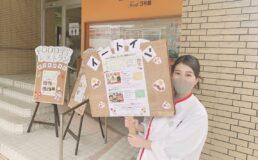 健康給食*学生レストラン_201015_32
