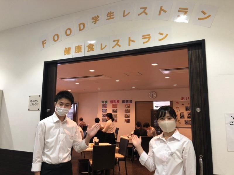 健康給食*学生レストラン_201015_3