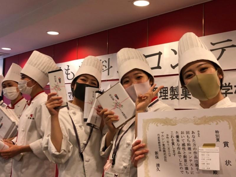 第11回 餅料理コンテスト