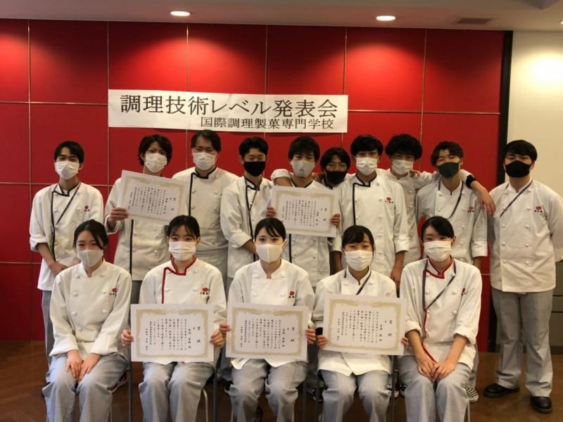 調理技術レベル発表会 2020_1.12.11_201211