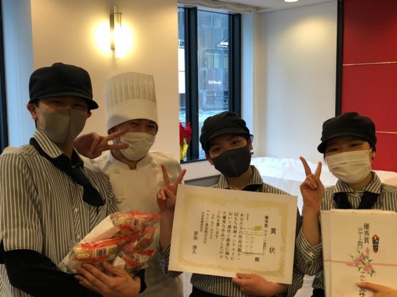 第11回 餅料理コンテスト 2020_0.1