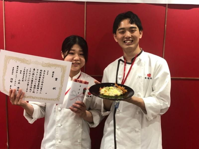 2021_0.6.18 野菜コンテスト表彰式_閉会式_210623