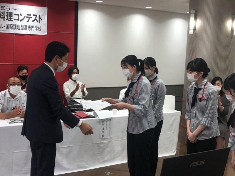 2021_4.6.18 野菜コンテスト表彰式_閉会式_210623