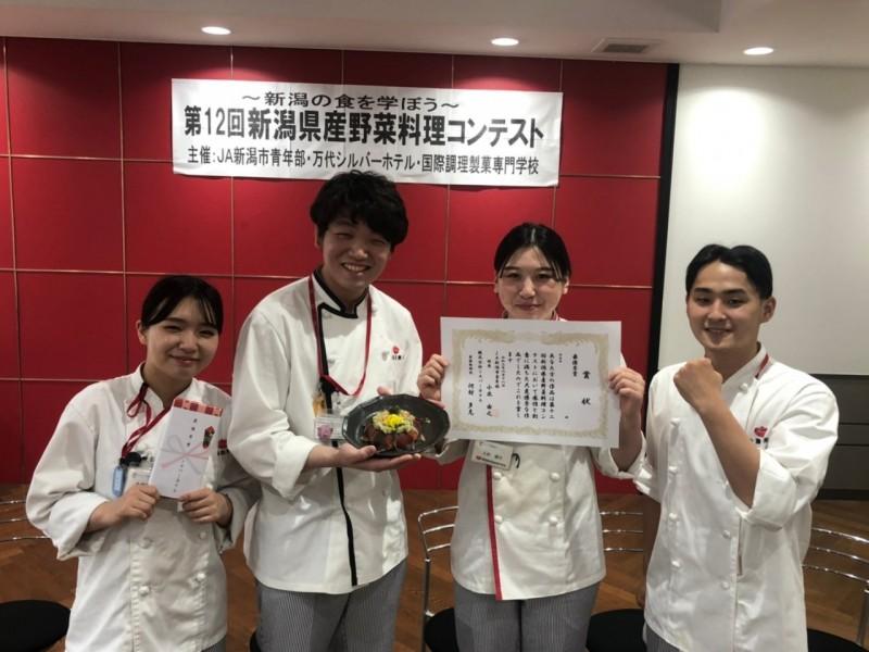 2021_2.6.18 野菜コンテスト表彰式_閉会式_210623