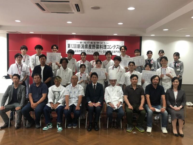2021.6.18 野菜コンテスト表彰式_閉会式_210623